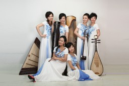 HUAXIA Enselble (China Conservatory)